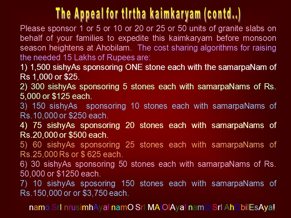Please sponsor 1 or 5 or 10 or 20 or 25 or 50 units of granite slabs on behalf of your families to expedite this kaimkaryam before monsoon season heig