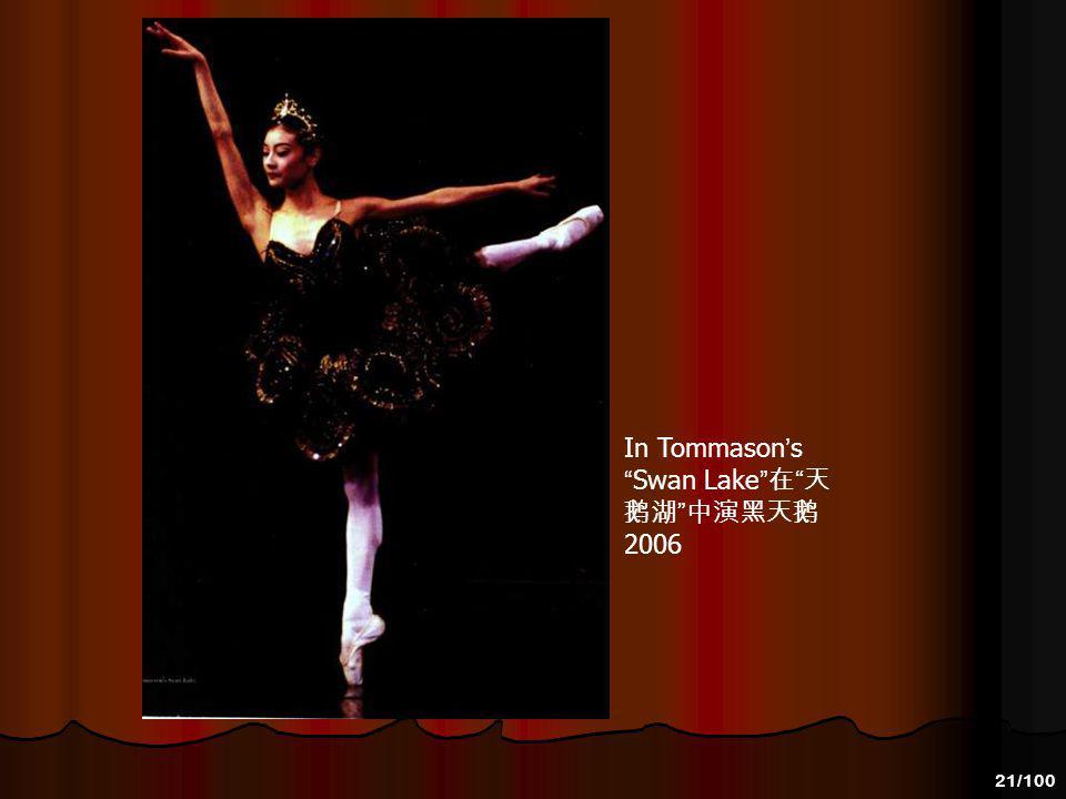 20/100 Vadim Solomakha (left) and Yuan Yuan Tan performing the Black Swan pas de deux from Swan Lake at the San Francisco Ballet, 1998.