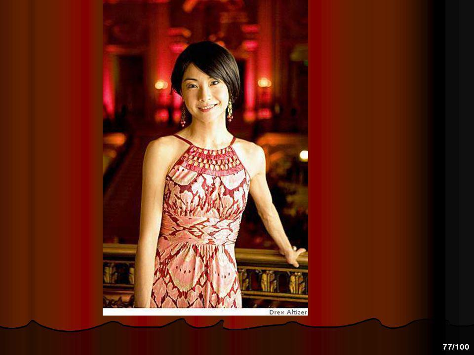 76/100 Yuan Yuan Tan poster in front of municipal government
