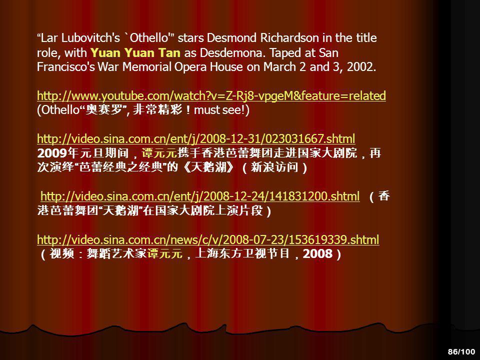 85/100 http://www.balletstargala.com/cn_2008.12.html (International Ballet Star Gala in Taibei) (first find Gala2008, then for actress Yuan-Yuan Tan,