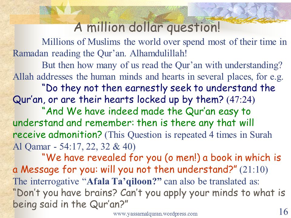 Millions of Muslims the world over spend most of their time in Ramadan reading the Quran. Alhamdulillah! But then how many of us read the Quran with u