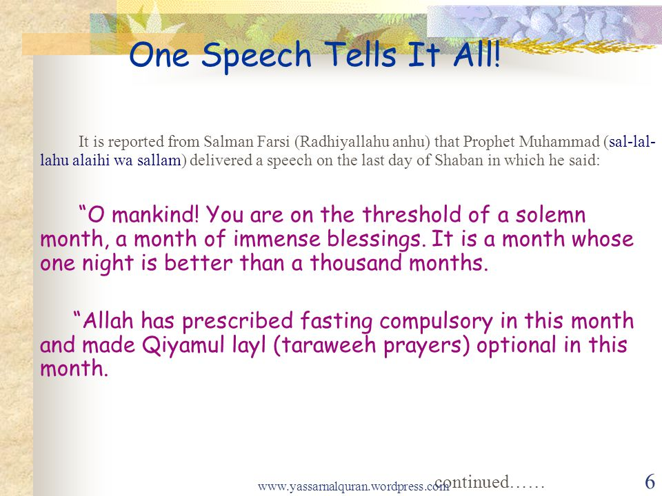 One Speech Tells It All! It is reported from Salman Farsi (Radhiyallahu anhu) that Prophet Muhammad (sal-lal- lahu alaihi wa sallam) delivered a speec