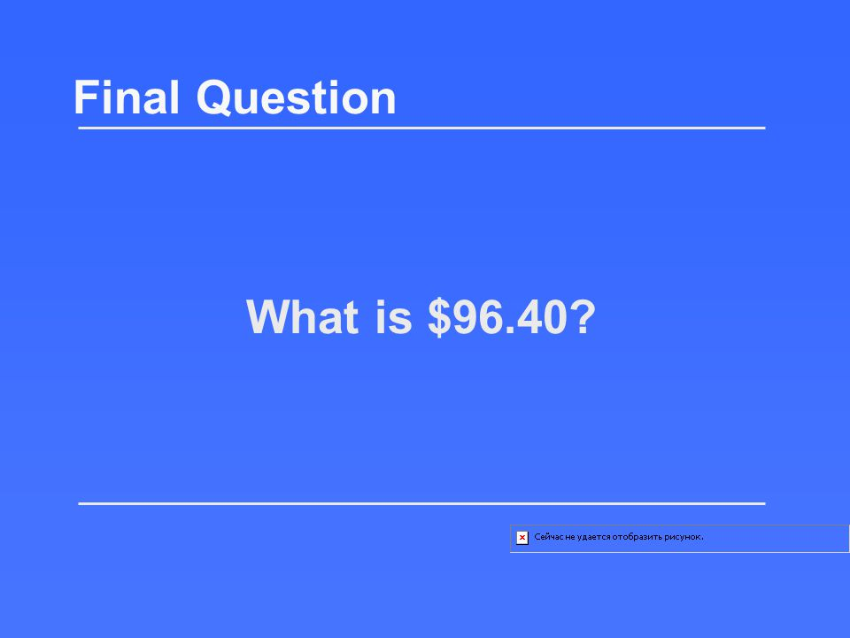 Part B Premium amount for 2009? (yearly income $85,000 or below) Final Question