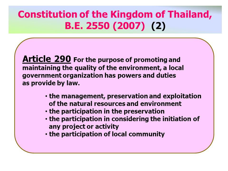Constitution of the Kingdom of Thailand, B.E.