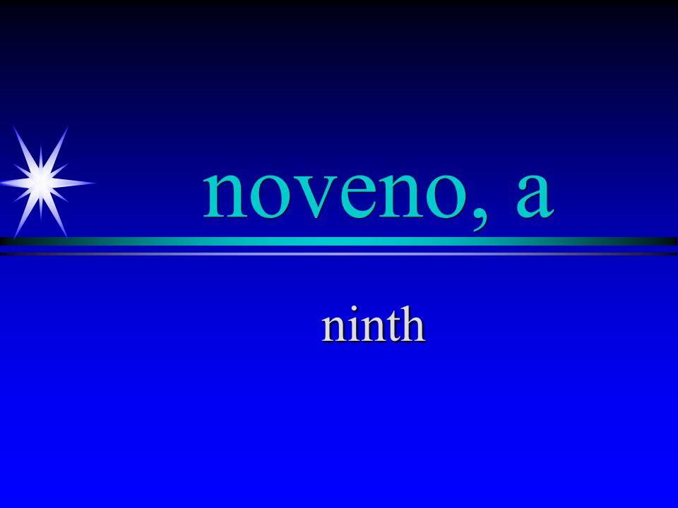 octavo, a eighth