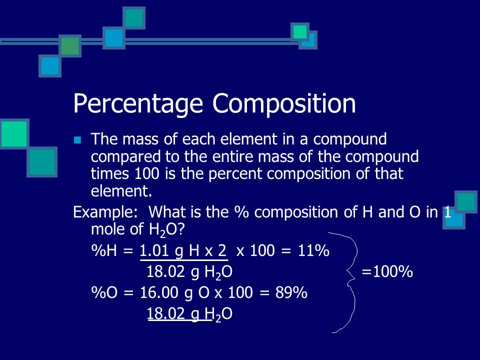 Percentage Composition The mass of each element in a compound compared to the entire mass of the compound times 100 is the percent composition of that element.