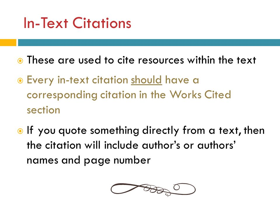 If something must have a bibliography, must it also be cited in text?
