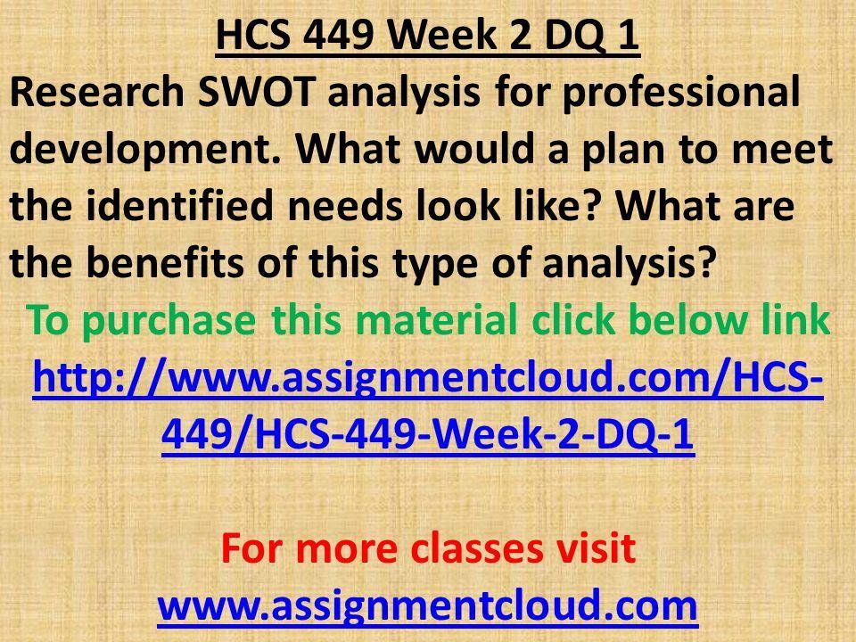 professional development plan week 2