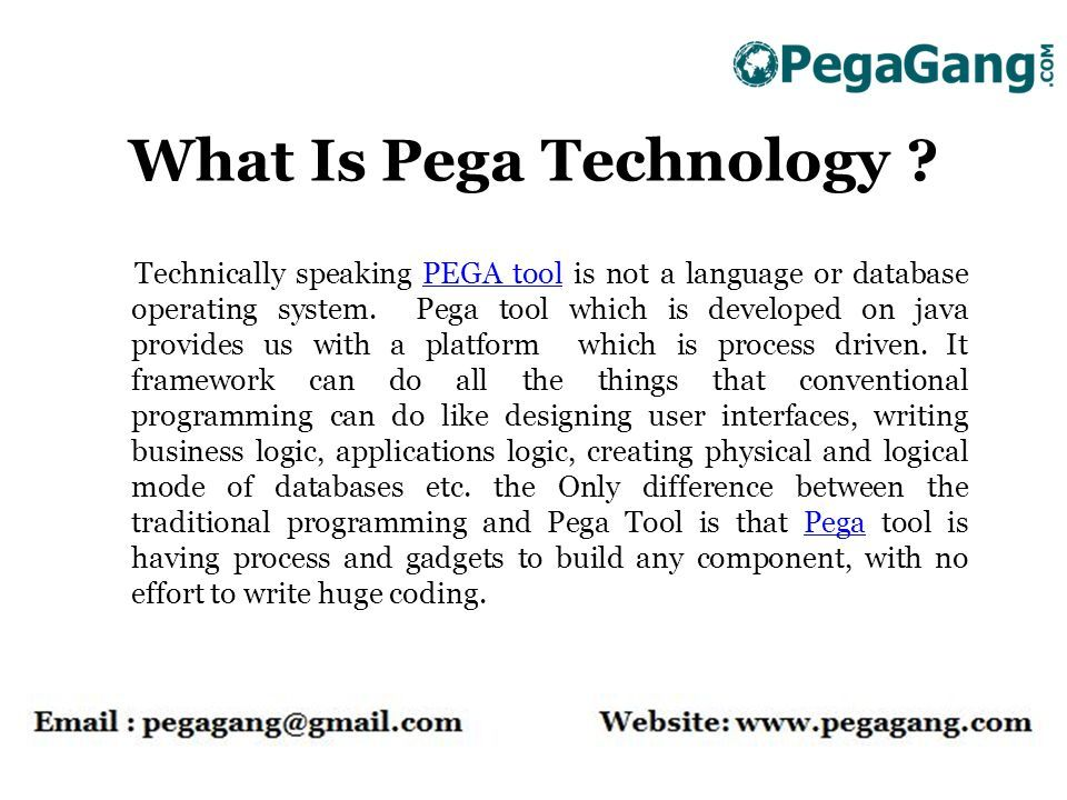What Is Pega Technology .