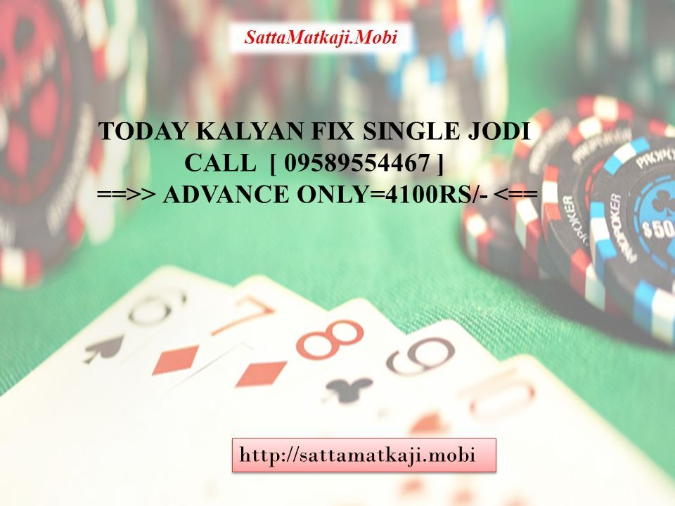 TODAY KALYAN FIX SINGLE JODI CALL [ ] ==>> ADVANCE ONLY=4100RS/- <==