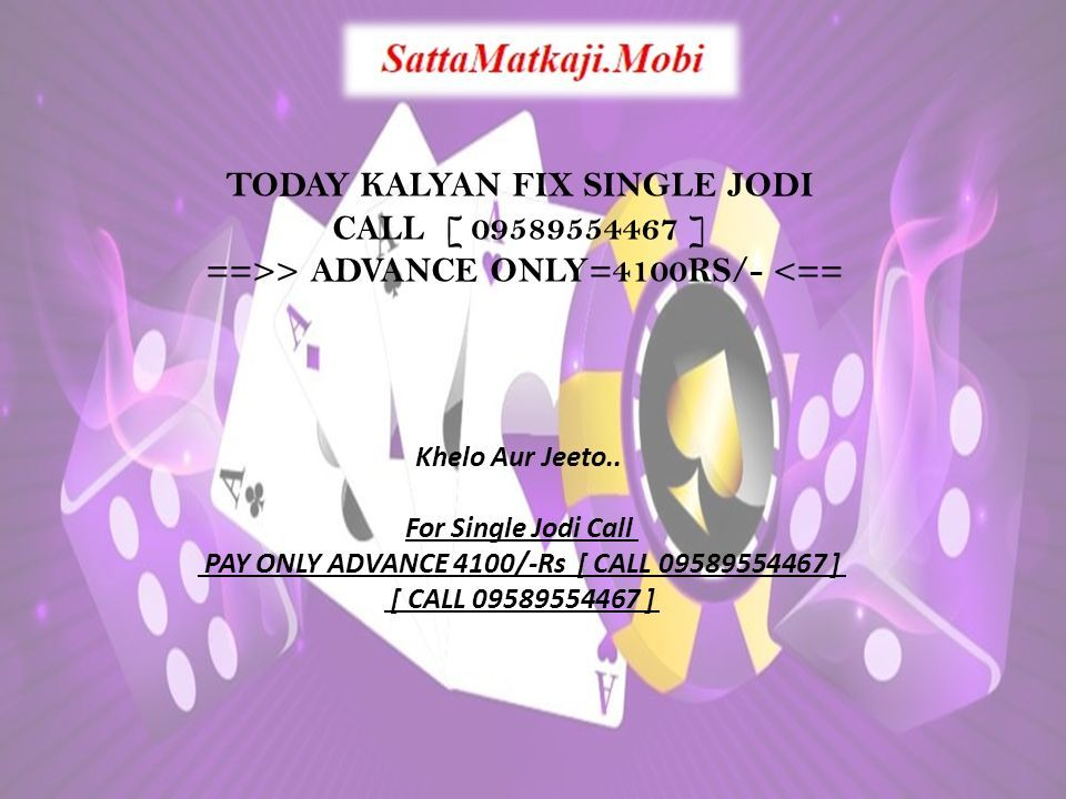TODAY KALYAN FIX SINGLE JODI CALL [ ] ==>> ADVANCE ONLY=4100RS/- <== Khelo Aur Jeeto..