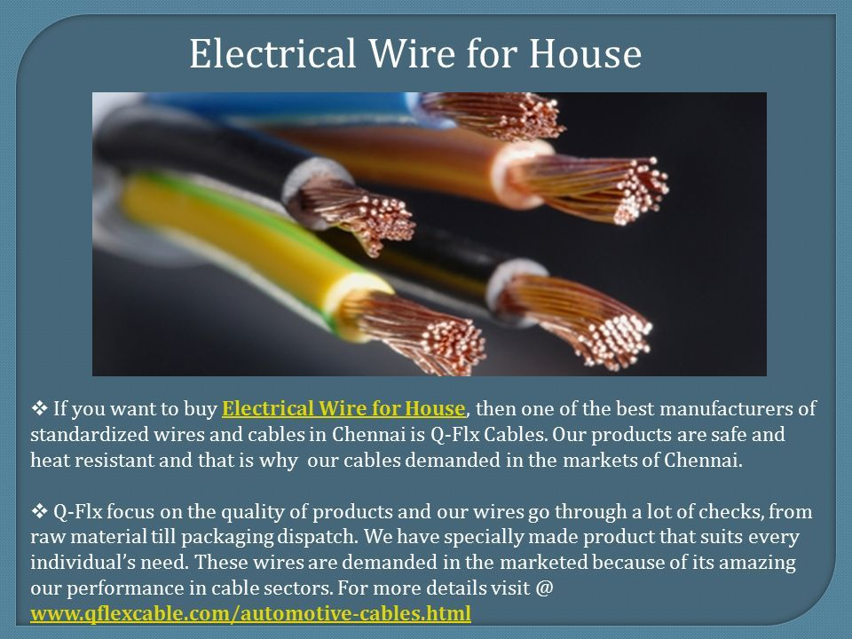 Best Electrical Wires for Home - ppt download