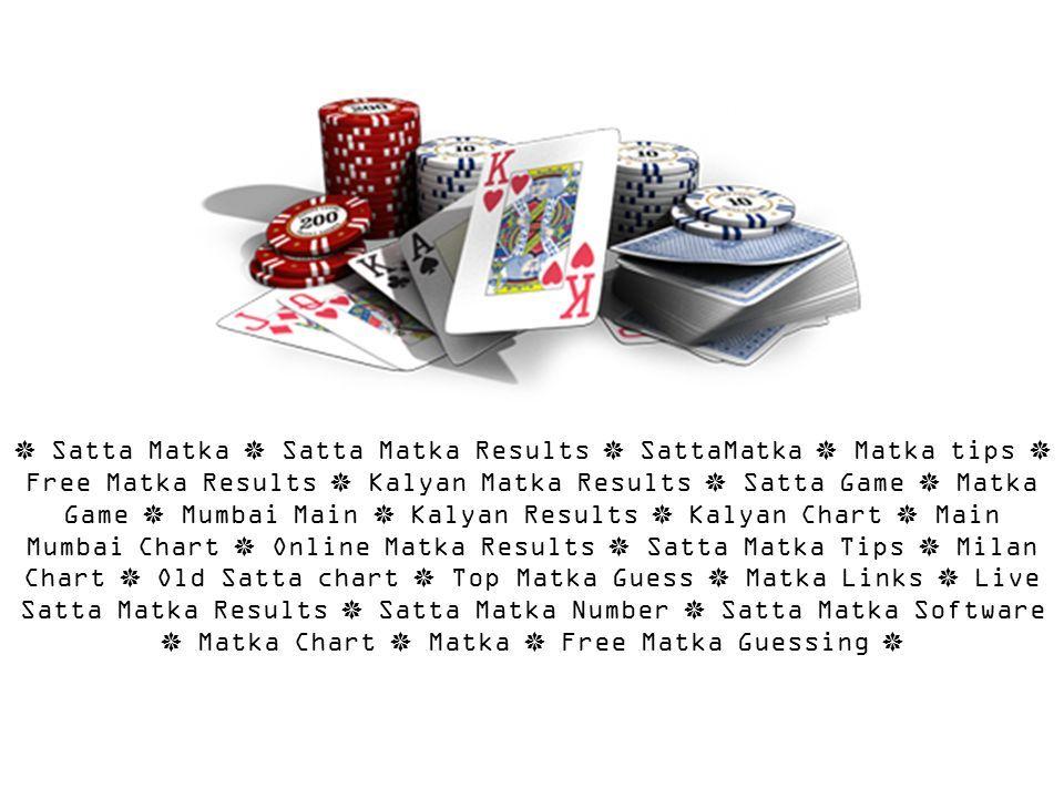 ❋ Satta Matka ❋ Satta Matka Results ❋ SattaMatka ❋ Matka tips ❋ Free Matka Results ❋ Kalyan Matka Results ❋ Satta Game ❋ Matka Game ❋ Mumbai Main ❋ Kalyan Results ❋ Kalyan Chart ❋ Main Mumbai Chart ❋ Online Matka Results ❋ Satta Matka Tips ❋ Milan Chart ❋ Old Satta chart ❋ Top Matka Guess ❋ Matka Links ❋ Live Satta Matka Results ❋ Satta Matka Number ❋ Satta Matka Software ❋ Matka Chart ❋ Matka ❋ Free Matka Guessing ❋