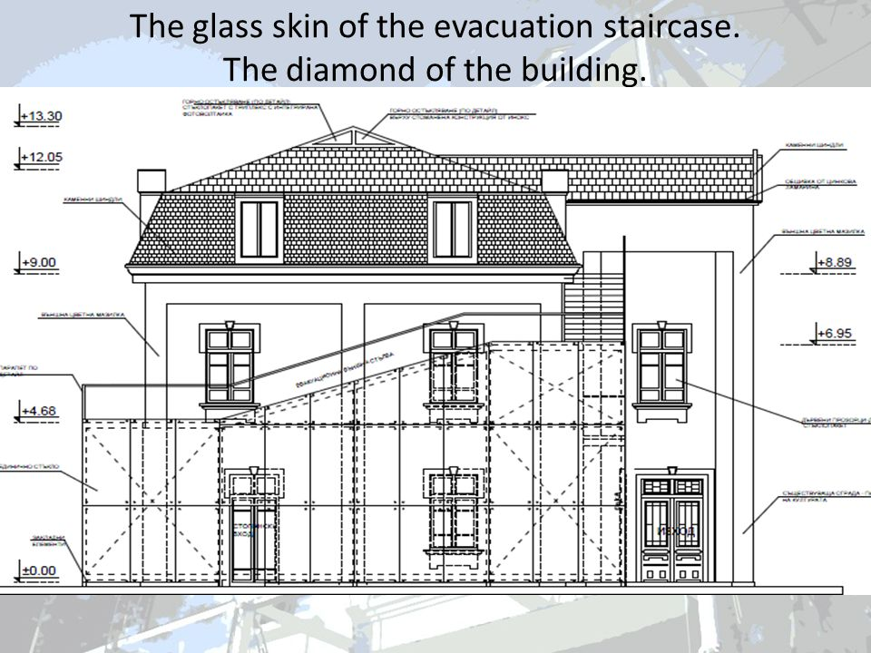 The glass skin of the evacuation staircase. The diamond of the building.