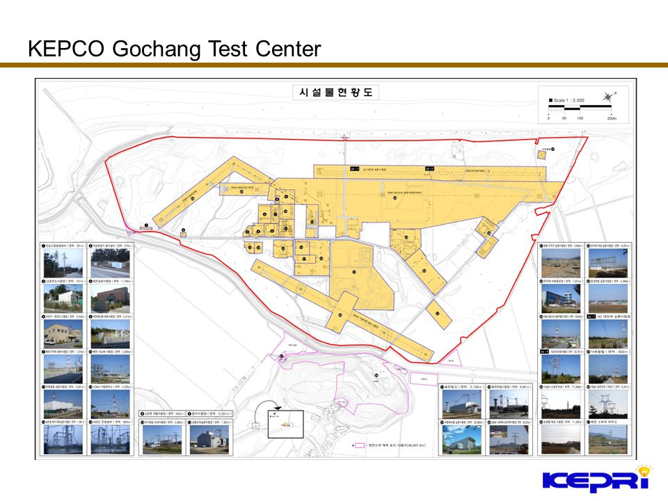 KEPCO Gochang Test Center Gochang Test center Daejeon