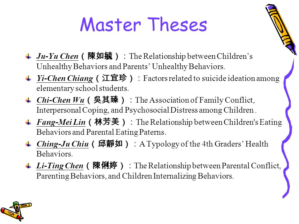 Master Theses Ju-Yu Chen The Relationship between Childrens Unhealthy Behaviors and Parents Unhealthy Behaviors.