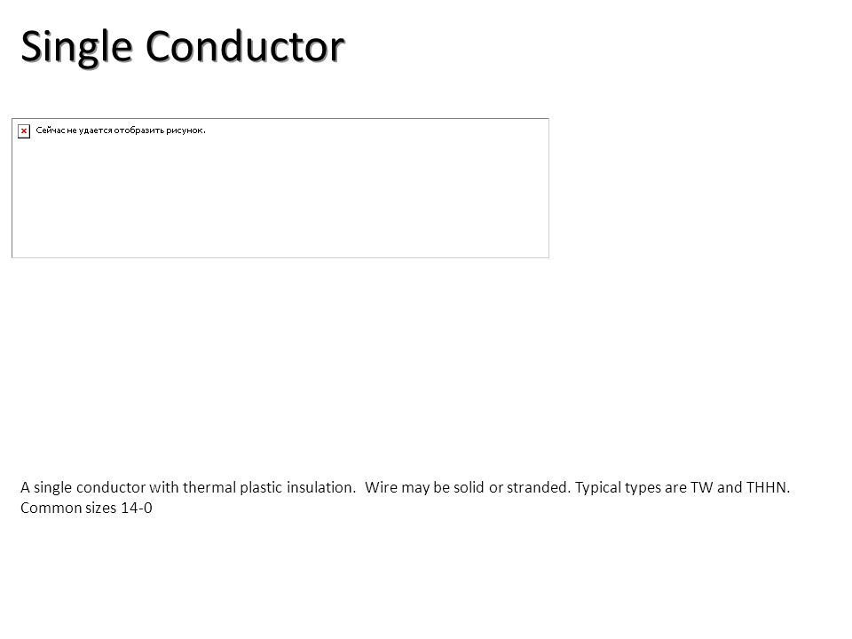 Single Conductor A single conductor with thermal plastic insulation.