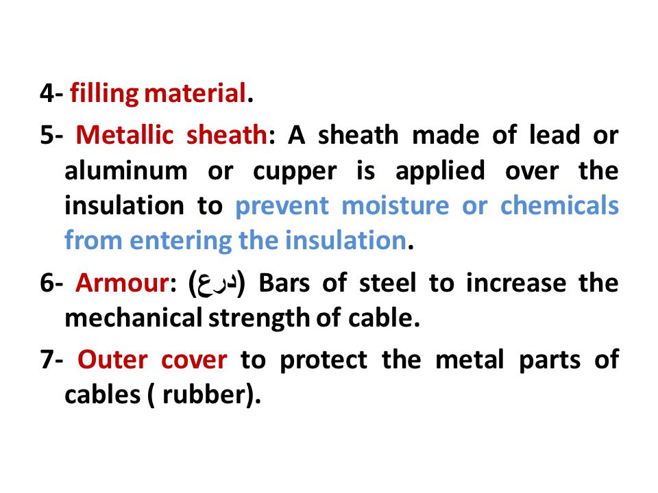 Example A single- core conductor cable of 5 km long has a conductor diameter of 2cm and an inside diameter of sheath 5 cm.