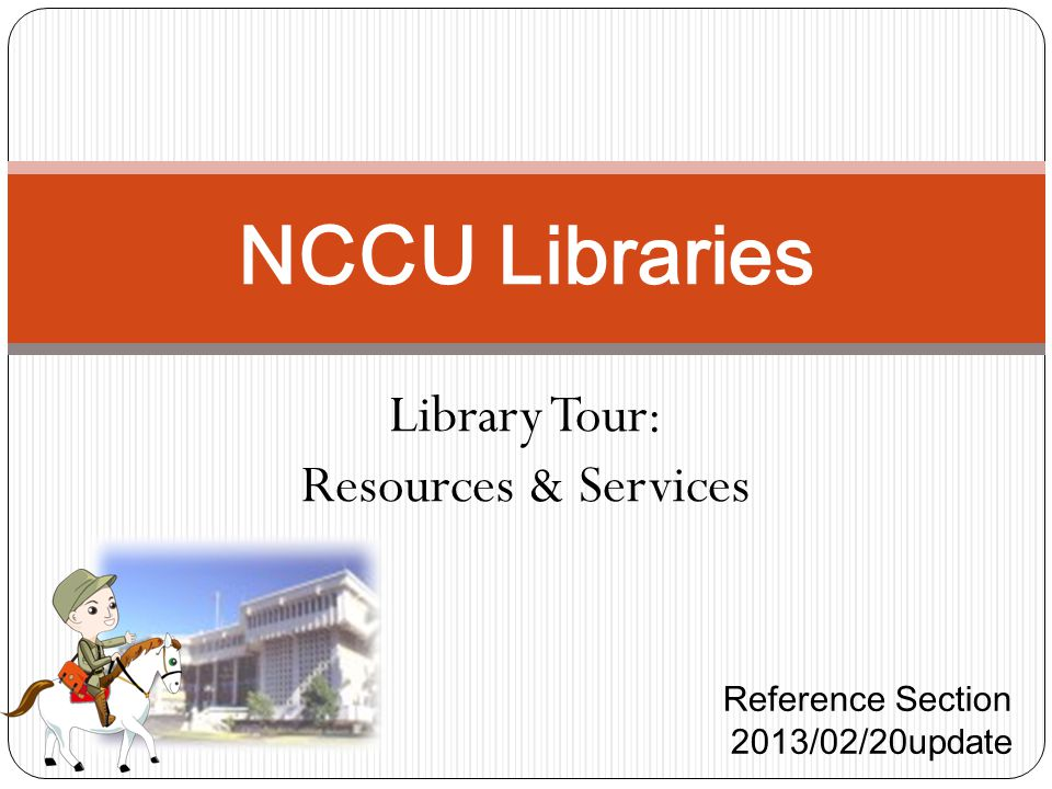Reminders NCCU Libraries 41 A student card is required when entering the library.