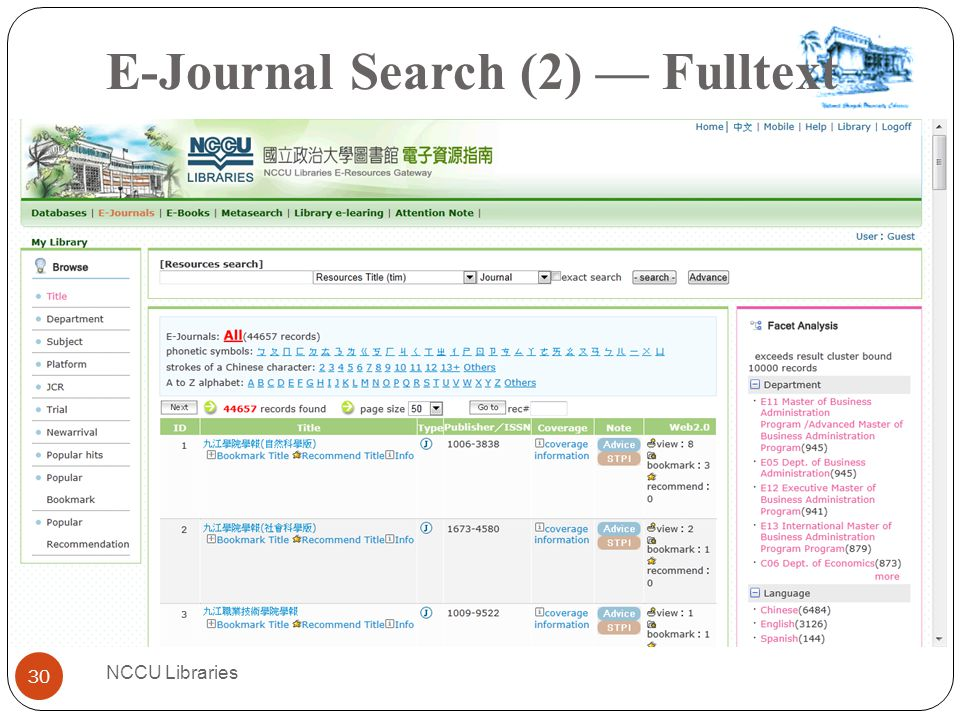 E-Journal Search(1) NCCU Libraries 29