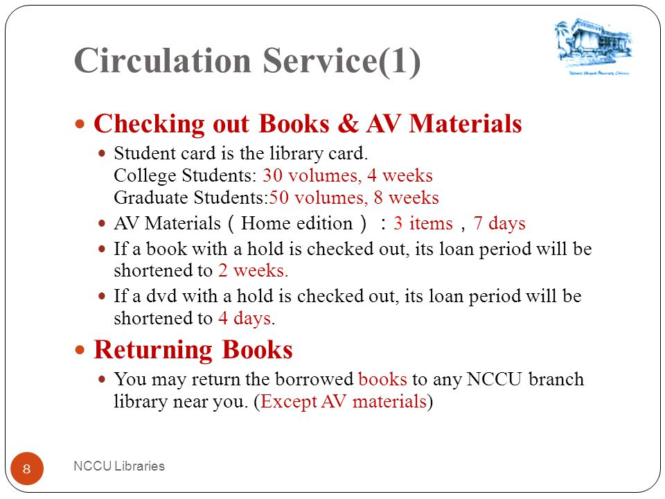 Library Instruction Services NCCU Libraries 38 Information Searching Classes - The class is available for 5 persons or above by making an appointment 1 week in advance.
