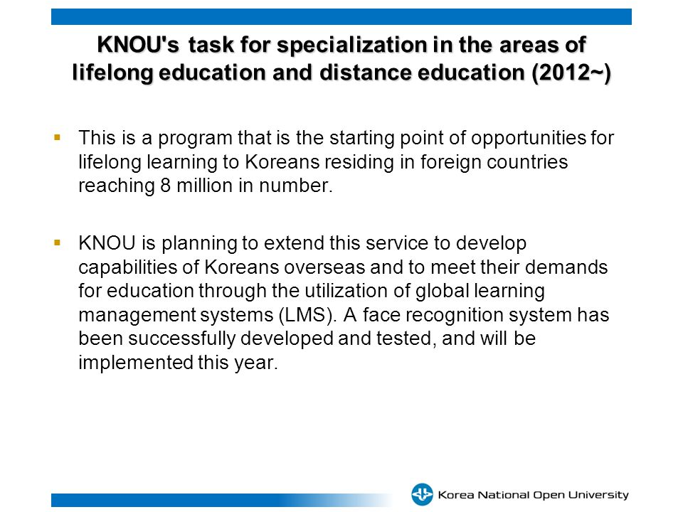 This is a program that is the starting point of opportunities for lifelong learning to Koreans residing in foreign countries reaching 8 million in number.
