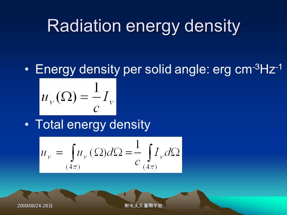 2009/08/24-28 Radiation energy density Energy density per solid angle: erg cm -3 Hz -1 Total energy density