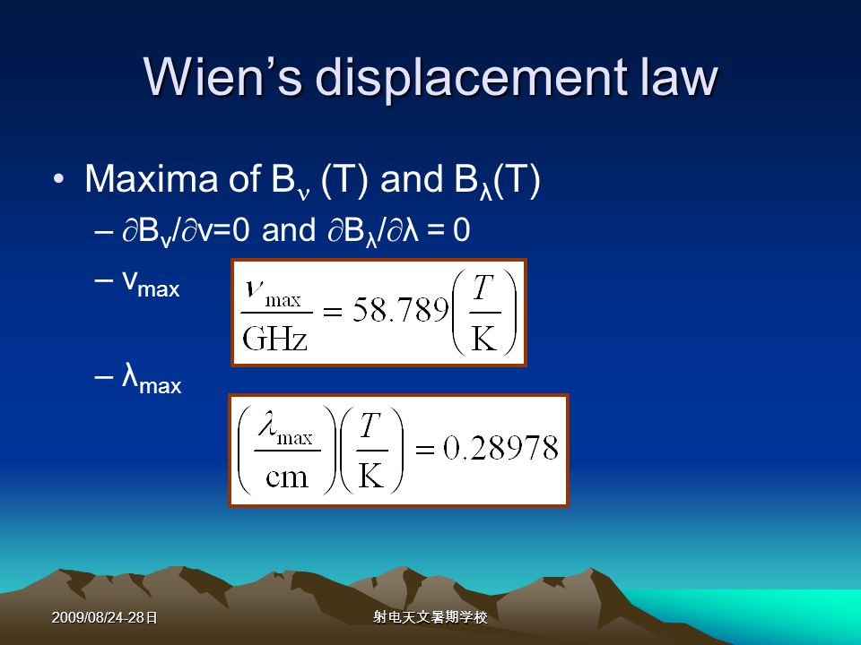 2009/08/24-28 Wiens displacement law Maxima of B (T) and B λ (T) – B ν / ν=0 and B λ / λ 0 –ν max –λ max