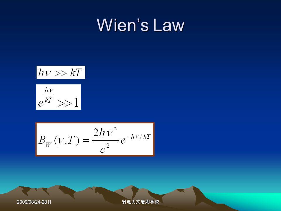 2009/08/24-28 Wiens Law