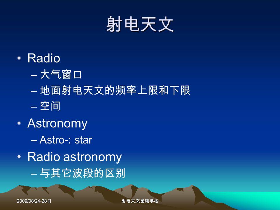 2009/08/24-28 Radio – Astronomy –Astro-: star Radio astronomy –
