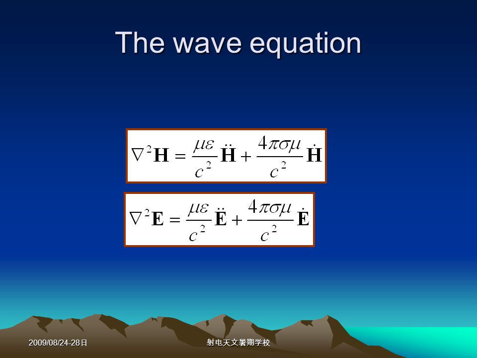 2009/08/24-28 The wave equation