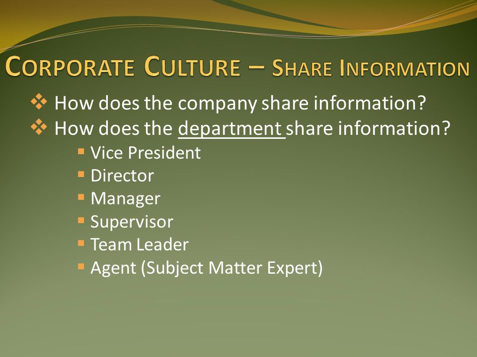 How does the company share information. How does the department share information.