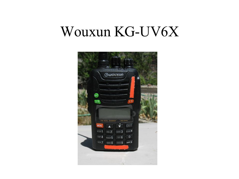 Wouxun KG-UV6X