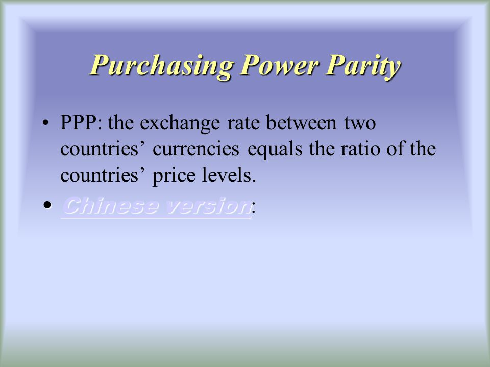 The relationship between PPP & the law of one price individual generalThe law of one price applies to individual commodities, while PPP applies to the general price level, which is a composite of the prices of all the commodities that enter into the reference basket.
