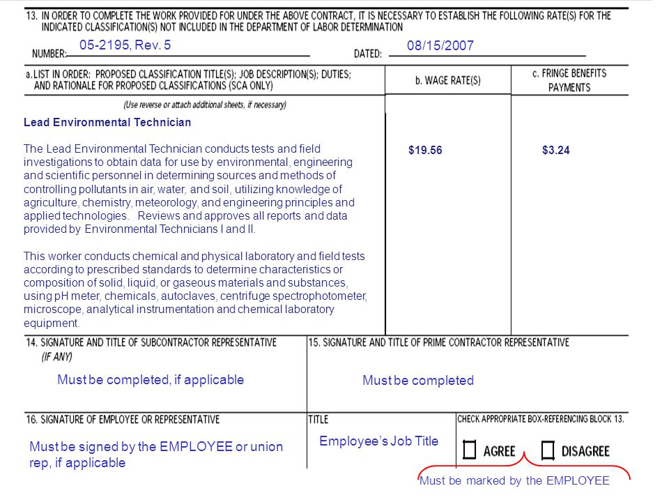 05-2195, Rev. 5 08/15/2007 Must be completed Must be completed, if applicable Must be marked by the EMPLOYEE Must be signed by the EMPLOYEE or union r