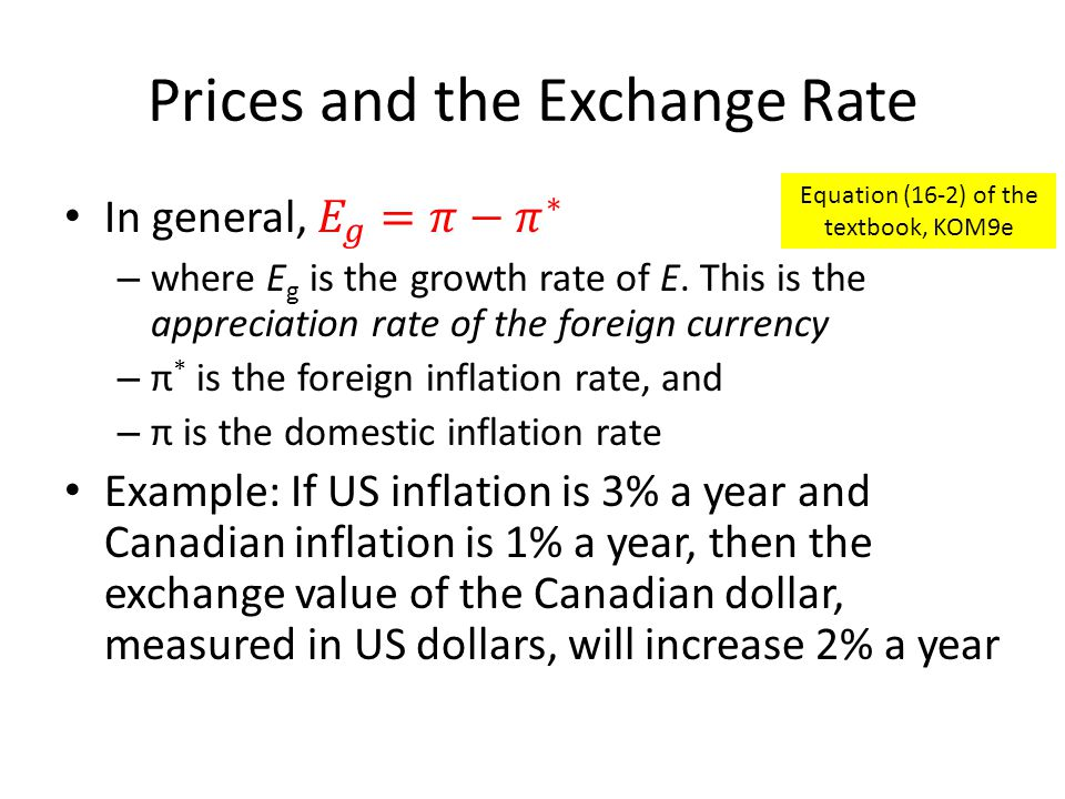 Equation (16-2) of the textbook, KOM9e