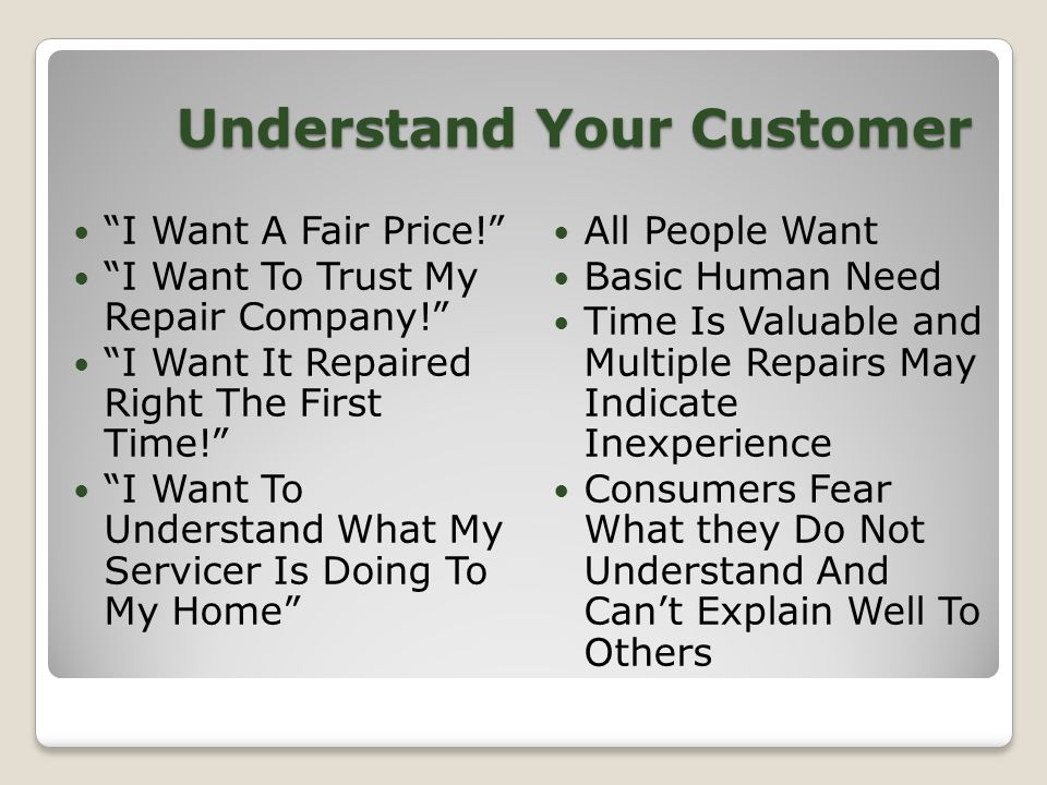 Understand Your Customer I Want A Fair Price. I Want To Trust My Repair Company.