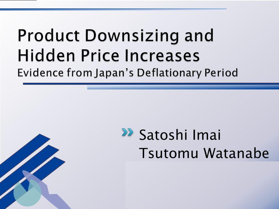 Satoshi Imai Tsutomu Watanabe