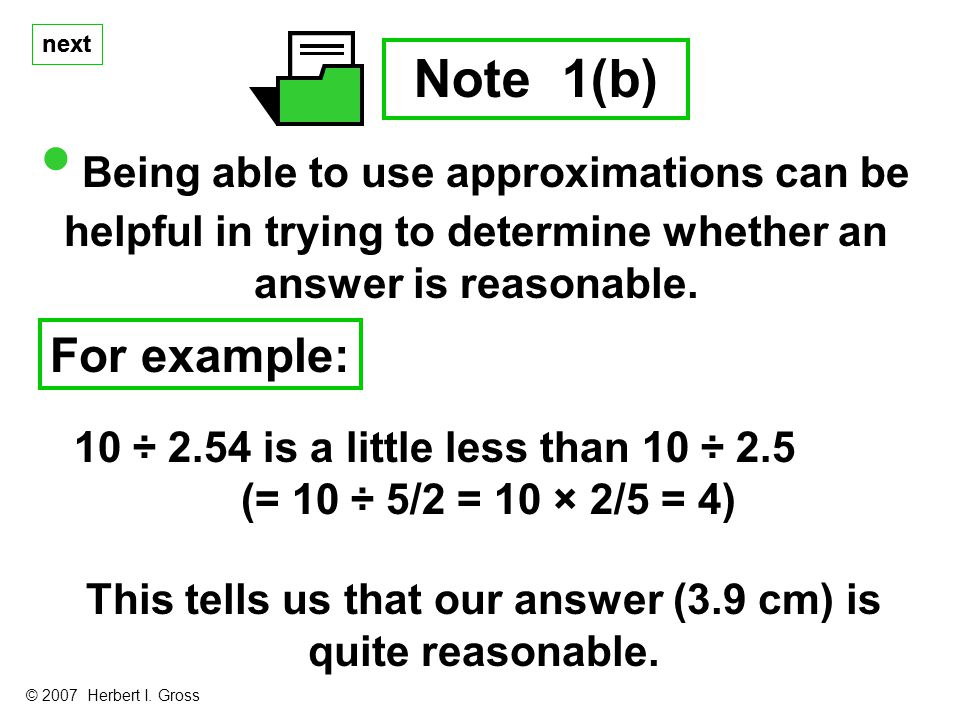 Answer: 20 miles Solution: This is yet another example of a problem involving constant rates.