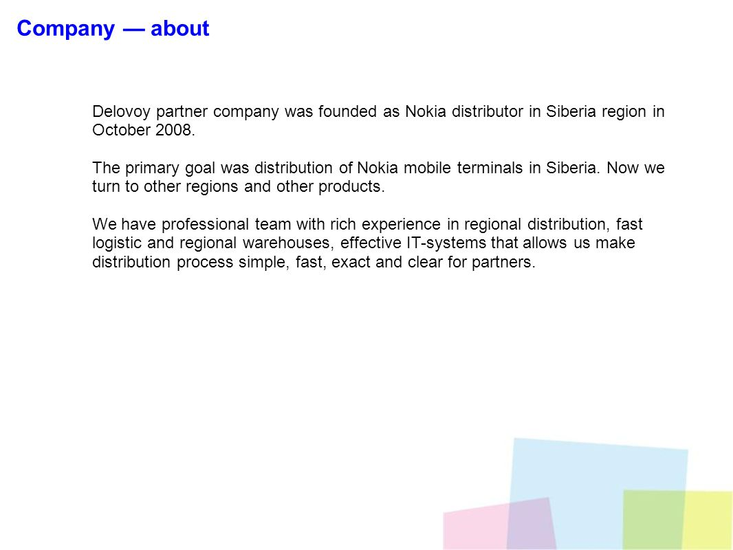 Delovoy partner company was founded as Nokia distributor in Siberia region in October 2008. The primary goal was distribution of Nokia mobile terminal