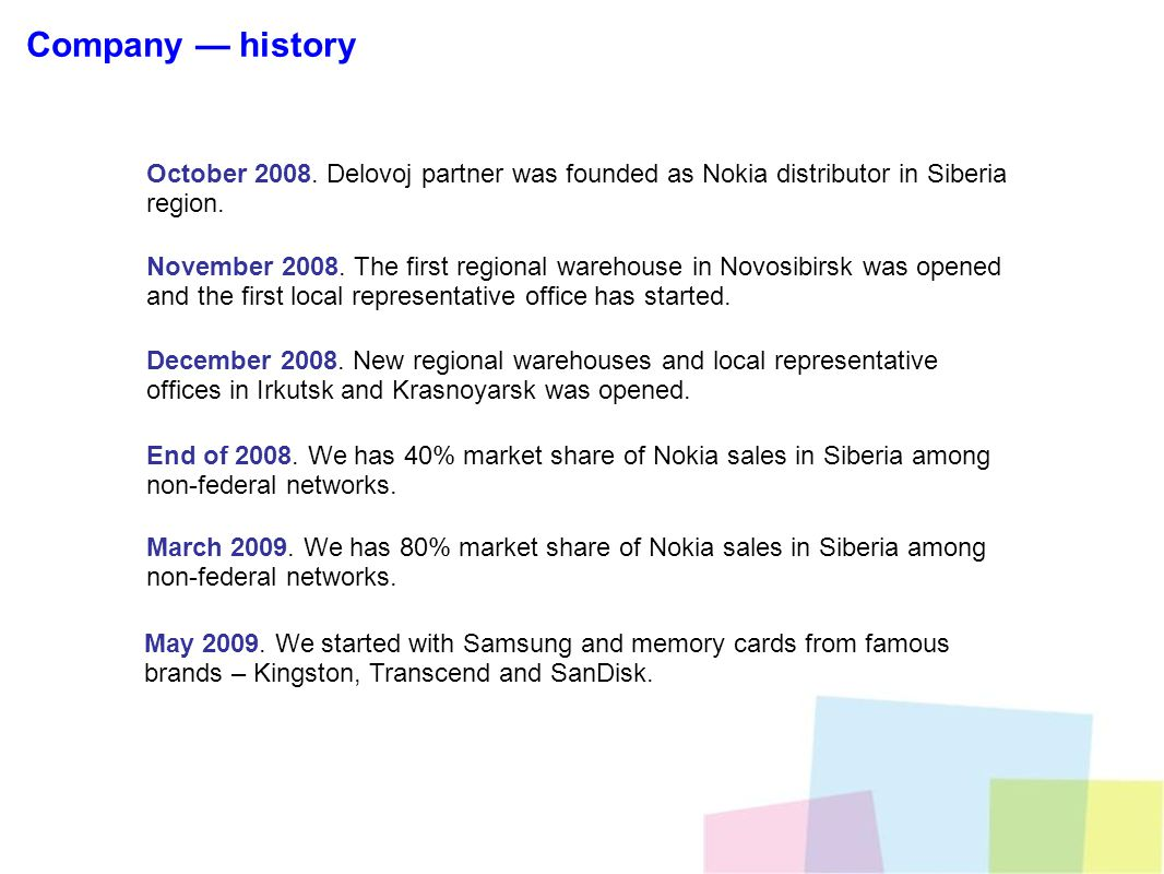 October 2008. Delovoj partner was founded as Nokia distributor in Siberia region. November 2008. The first regional warehouse in Novosibirsk was opene