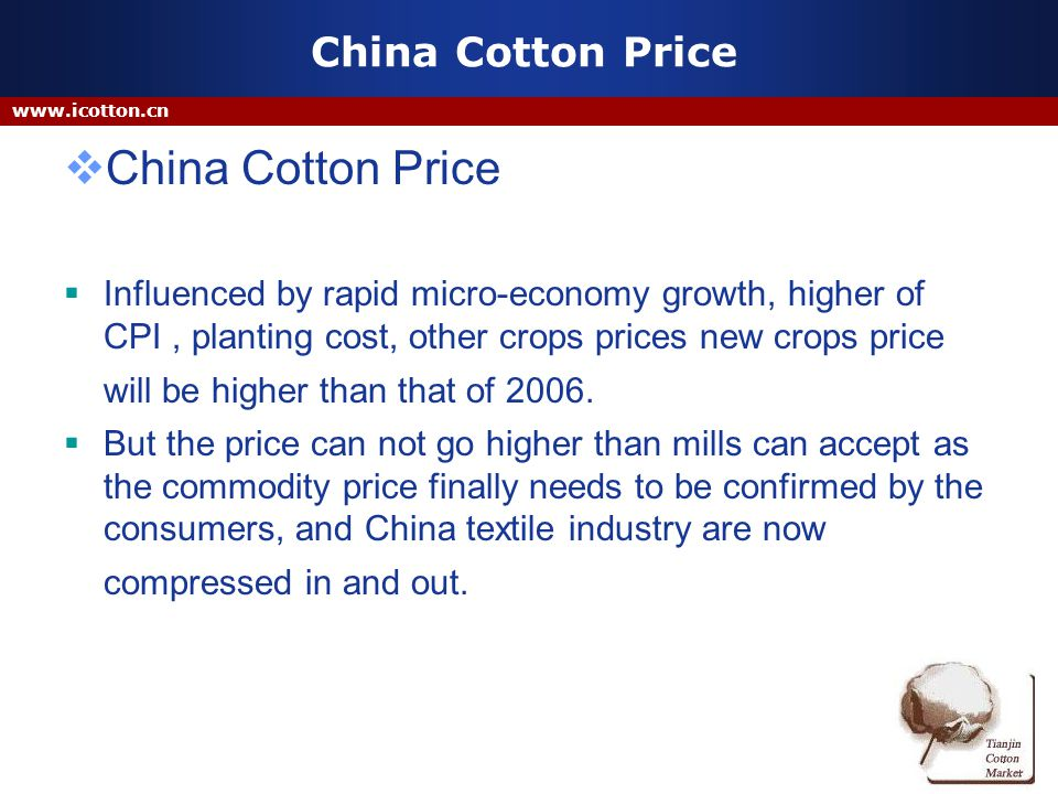 www.icotton.cn China Cotton Price Influenced by rapid micro-economy growth, higher of CPI, planting cost, other crops prices new crops price will be higher than that of 2006.