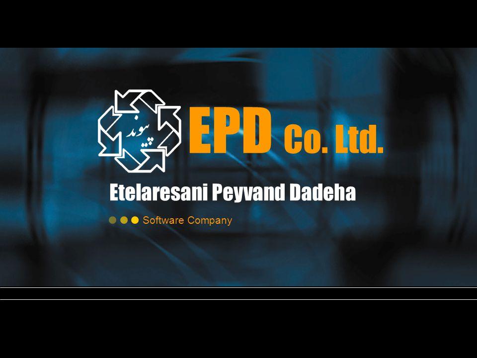 Etelaresani Peyvand Dadeha EPD Co. Ltd. Software Company