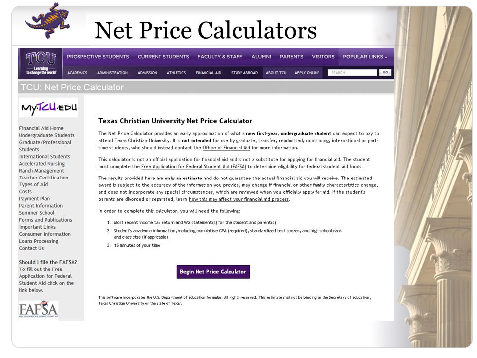 Net Price Calculators