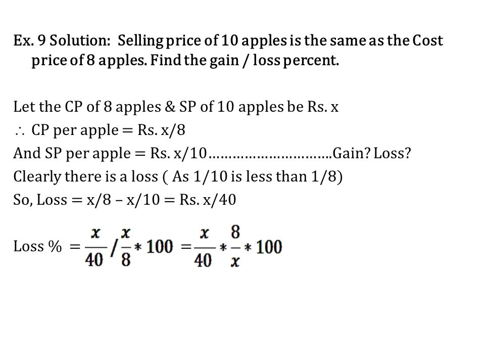 Ex. 9 Solution: Selling price of 10 apples is the same as the Cost price of 8 apples.