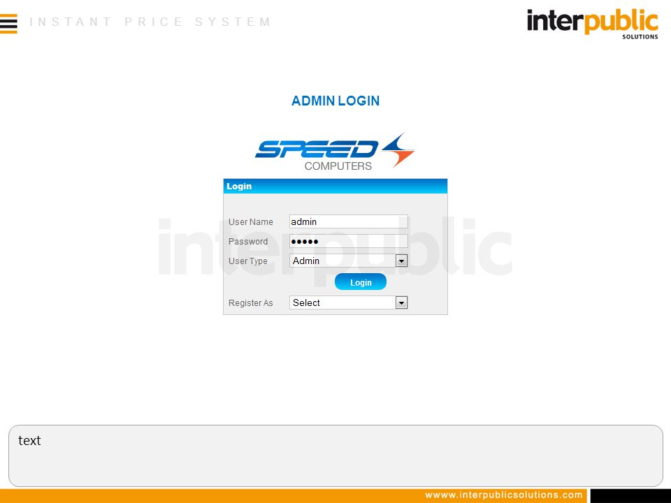 INSTANT PRICE SYSTEM text ADMIN LOGIN