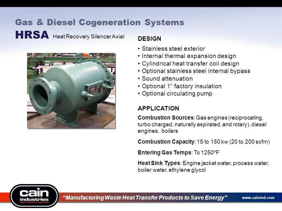 www.cainind.com Gas & Diesel Cogeneration Systems HRSA Heat Recovery Silencer Axial DESIGN Stainless steel exterior Internal thermal expansion design