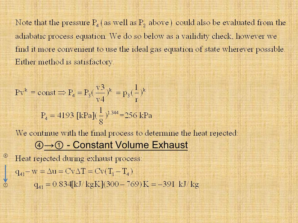 - Constant Volume Exhaust