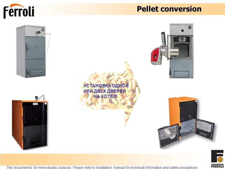 Pellet burner SUN P поставляется в 2 каробках в одной: двигатель, шнек и гибкий шланг в другой: горелка Один код, Но 2 коробки.