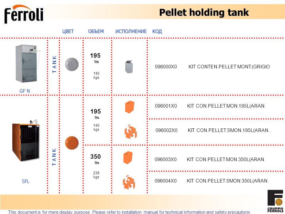 Pellet holding tank СМОНТИРОВАННЫЙ >> продукт полностью смонтирован, части скреплены с помощью заклепок << Продукт готовый к использованию РАЗОБРАНЫЙ (только оранжевый цвет) >> поставляется разобранным, части скрепляются шурупами << Уменьшает складские объемы и сокращает транспортные затраты ИСПОЛНЕНИЕ: This document is for mere display purpose.